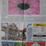 Text Website Weinheimer Nachrichten 27. 08. 2012